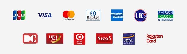 お支払いにご利用いただけるクレジットカード