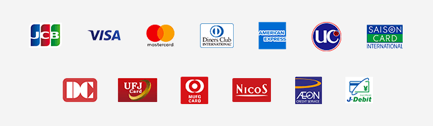 代金引換にご利用いただけるクレジットカード
